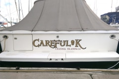 Carefulok Custom Graphic Boat Sign