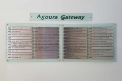 Agoura Gateway Wall Plaques Directory Sign, Agoura, CA